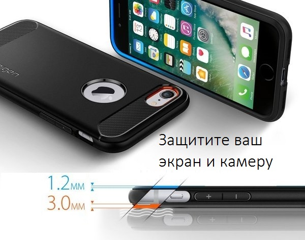 Чехол бампер Spigen Case Rugged Armor Series