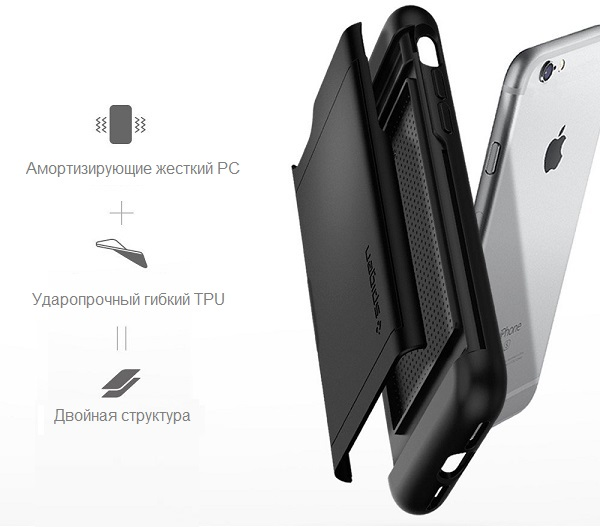 Чехол бампер Spigen Case Slim Armor CS Series